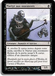 Martyre aux Sables Martyrs of Sands *CARTAPAPA* MAGIC MTG SOUFFLE GLACIAIRE