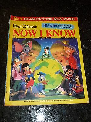 "WALT DISNEY'S ""NOW I KNOW"" Comic - No 1 - Date 1972 - UK Paper comic"