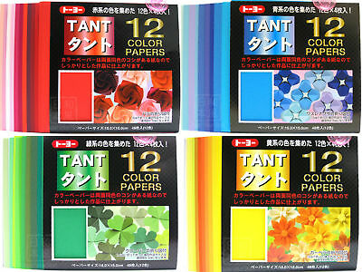 Japanese Origami Paper Double Sided TANT 4 Colour 15cm