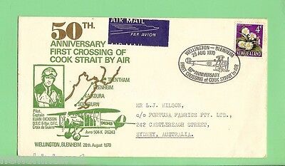#D40.  1970  NEW ZEALAND  AVIATION STAMP COVER -  50th ANNIVERSARY COOK STRAIT