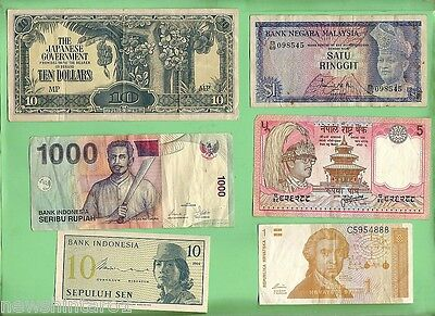 #d88.  Twelve  Well  Circulated World Banknotes