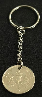 1989 27th Birthday Old 5p coin keyring - 27th birthday gift coin