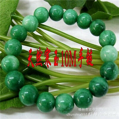 Beautiful Stretchy 18 10mm Green Jade Beaded Amulet Bracelet -6""