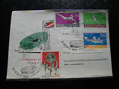 RUSSIE - enveloppe 1959 (cy23) russian