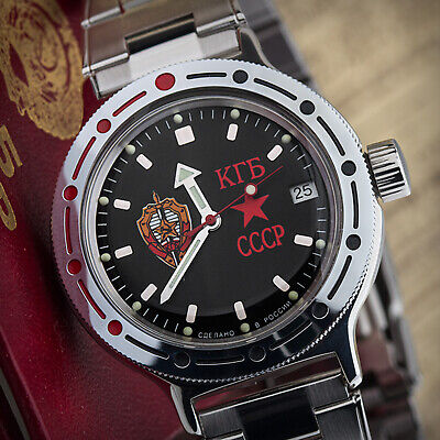 VOSTOK KGB ??? 2416 Russian mechanical automatic watch collector's set