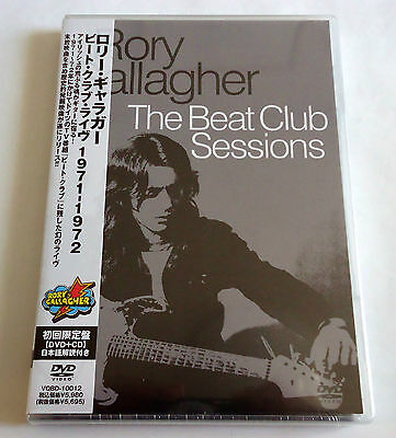 RORY GALLAGHER The Beat Club Sessions JAPAN DVD + CD L/E 2010 New Sealed