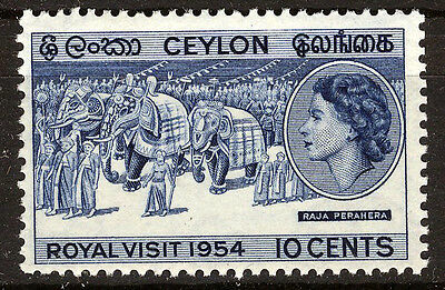 Ceylon 1954 Royal Visit  Mnh