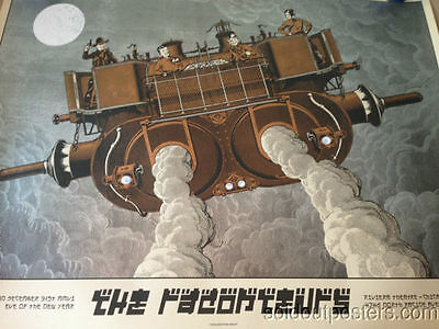 The Raconteurs 12/31/2006 Rob Jones poster print Chicago The Riviera Theatre S/N