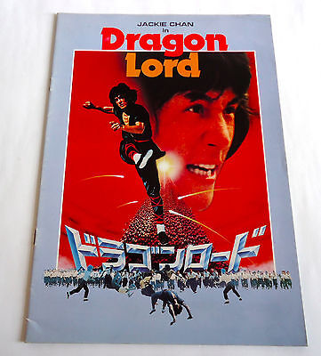 Jackie Chan Dragon Lord Japan Movie Program Book 1982