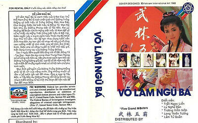 VO LAM NGU BA = TRON BO  == 1988 version with TRAN NGOC LIEN