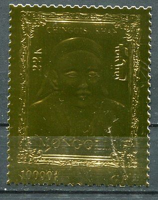 Mongolia 1995 Genghis Khan Gold Embossed Stamp - $60.00 Value!