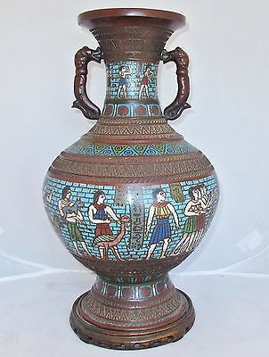 """15.25"""" Antique Japanese Champleve Egyptian Style Metal Vase Drilled for Lamp"""