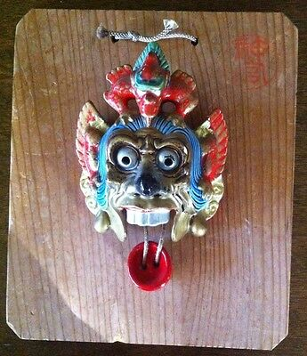 Antique Japanese Mask On Plaque