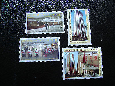 COTE D IVOIRE - timbre yvert et tellier n° 637 a 640 n** (A10) stamp