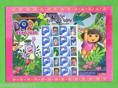 #t33.  Dora The Explorer Stamp Sheet