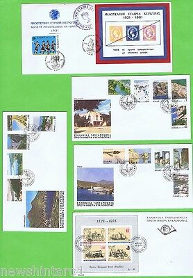 #d114. Five Pre-Stamped Envelopes From Greece