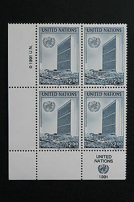 NATIONS-UNIS (New-York) timbre / stamp Yvert et Tellier n°590 x 4 n** (Cyn13)