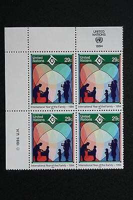 NATIONS-UNIS (New-York) timbre / stamp Yvert et Tellier n°649 x 4 n** (Cyn13)