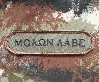 Molon Labe Tab Army Morale Combat Tactical Forest Velcro® Brand Fastener Patch