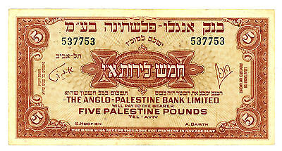 Israel … P-16a … 5 Pounds … ND(1948) … *VF+*