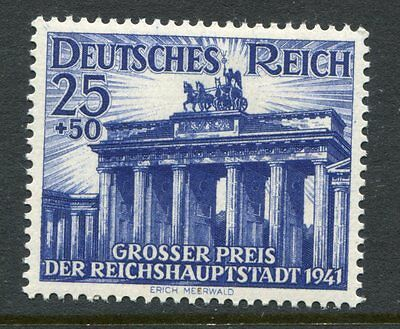 GERMANY 1941 WELFARE BERLIN RACE BRANDEBURG GATE MNH Stamp