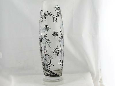 Vintage Hand Painted Chinese Glass Vase W/ Artists Mark And Chinese Proverb