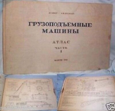 #HH. LARGE 1948 RUSSIAN ENGINEERING PLAN BOOK FOR HEAVY CRANES, TANKS etc