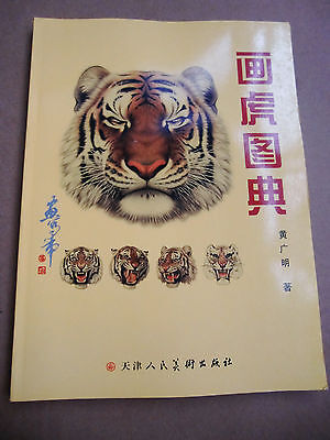 China Tiger Faces Head Chinese painting Book Tattoo Flash Design Reference 188p