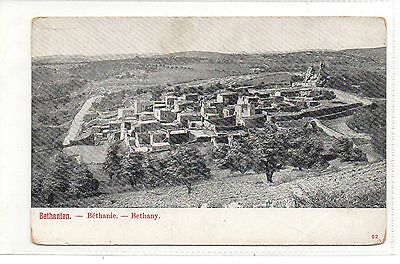 BETHANY = General View, Near Jerusalem. Biblical place. Lazarus Miracle. Unused