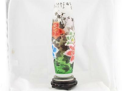 Vintage Hand Painted Chinese Glass Vase W Floral Decorative