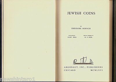 #ff. Jewish  Coin Reference  Book