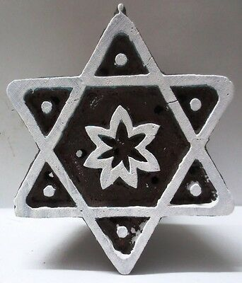 VINTAGE WOODEN HAND CARVED TEXTILE PRINTING ON FABRIC BLOCK STAMP STAR PATTERN