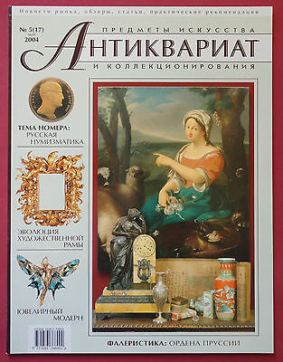 Antiques & Collectibles Russian Magazine 5/17 2004 Glass Jewelry Order Coin Art