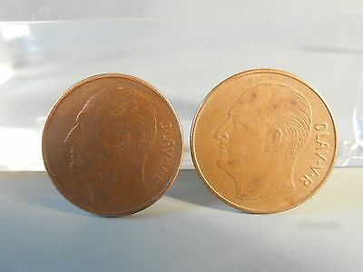 Europe Norway Lot of 2 5 Ore 1958 & 1960 bronze circulated coins