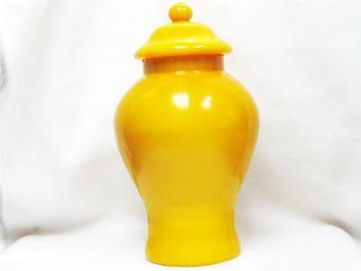 Beautiful Vintage Large & Heavy Chinese Large Yellow Peking Glass Temple Jar