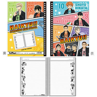 RARE!!❤haikyuu❤A loose‐leaf notebook❤Japan❤Limited❤Anime■0605■