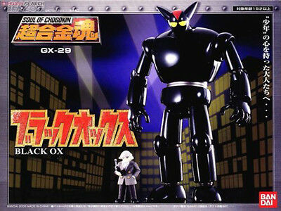 Bandai Soul Of Chogokin Die-cast Tetsujin 28 Deadly Villain GX-29 Black Ox