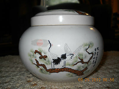 ANTIQUE CHINESE VASE WITH LID AND CRANES MARKED