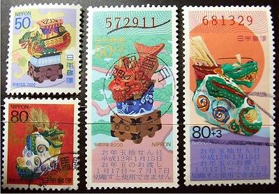 N83-86 Japan 1999 Lunar New Year of the Dragon 4  used