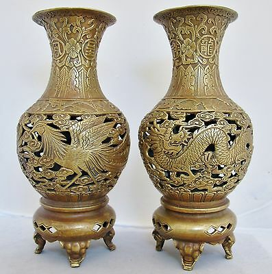 "8.5"" Pair of Chinese Brass or Bronze Vases w/ Celestial Dragons, Phoenix & Marks"