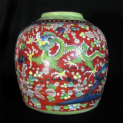 Antique 18thC. Chinese Clobbered Pottery Ginger/Spice Jar