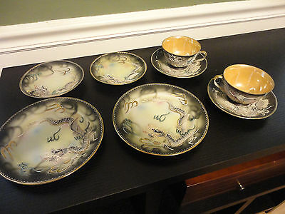 Vintag 50s THE HINODE DRAGONWARE (8 PCS) MADE IN OCCUPIED JAPAN