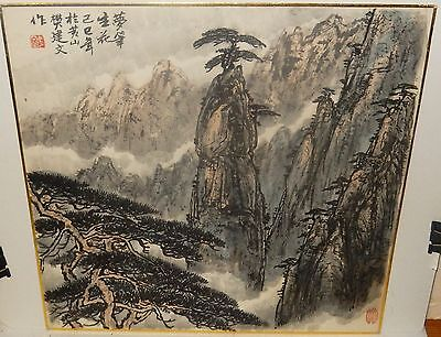 Chinese Yangtze River Canyon Landscape Original Watercolor Painting Signed