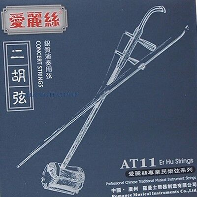Set of 2 Strings Inner Outer for Erhu Chinese Violin Replacement Accessory Metal