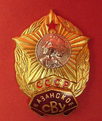 Soviet KAZAN SUVOROV SCHOOL BADGE Junior Military Academy Russian Cadet graduate