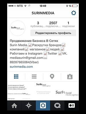 Instagram  Account  2500 real/active follower