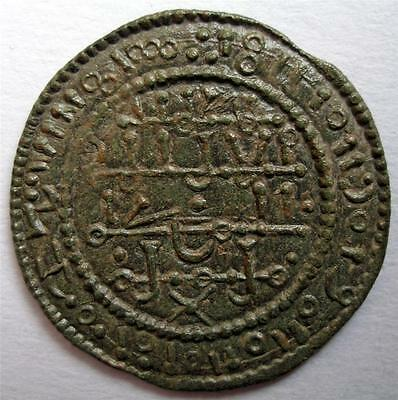 1172-1196 Bela III. of Arpad Medieval Copper Coin with Kuphic Characters [13]