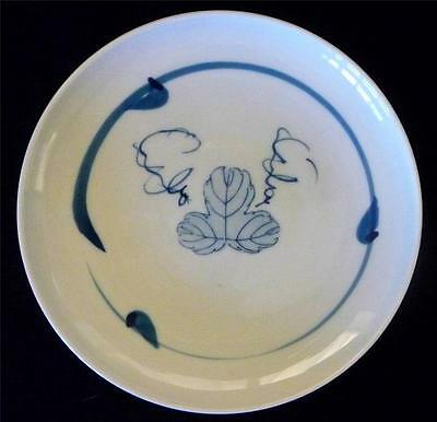 Asian Pottery Blue & White Small Plate W/Design Characters On Both Sides NM