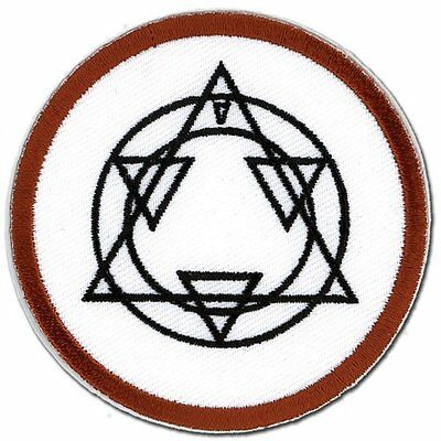 FullMetal Alchemist Al Elric's Alchemy Circle Official Iron/Sew On Patch