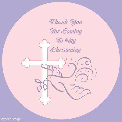 70 x NON Personalised Christening Party Thank You Envelope Seals Stickers -N384